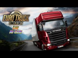 Euro Truck Simulator 2 - Груз за 1000 км, исследуем карту
