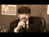 6 кадров - Ленин - гриб?!