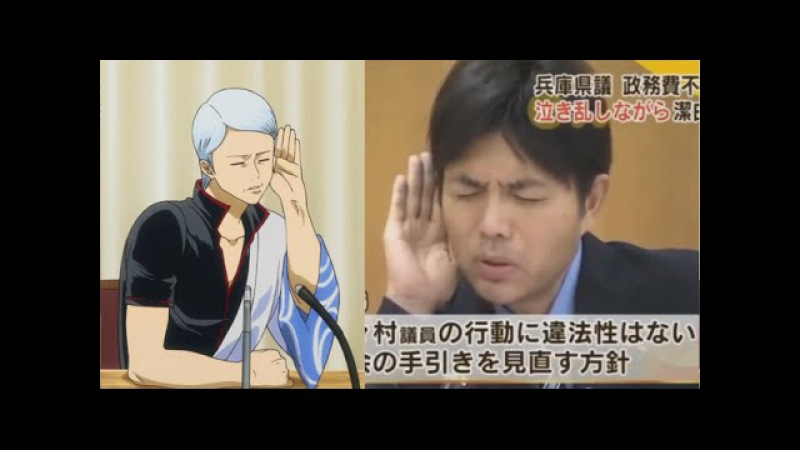 New Gintama season 2015 mocks bawling Japanese politician Ryutaro Nonomura - Weird Japan