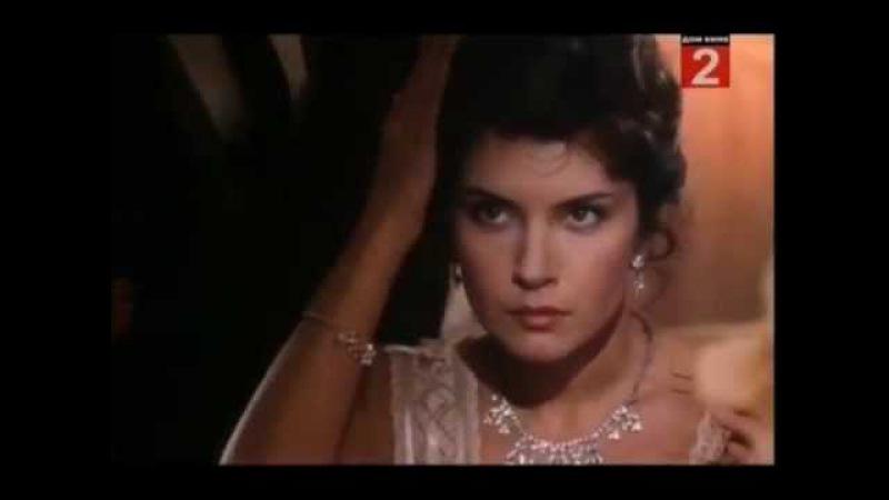 Захочу - полюблю 1990 фильм смотреть онлайн
