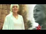 Зайнаб Махаева-Клип