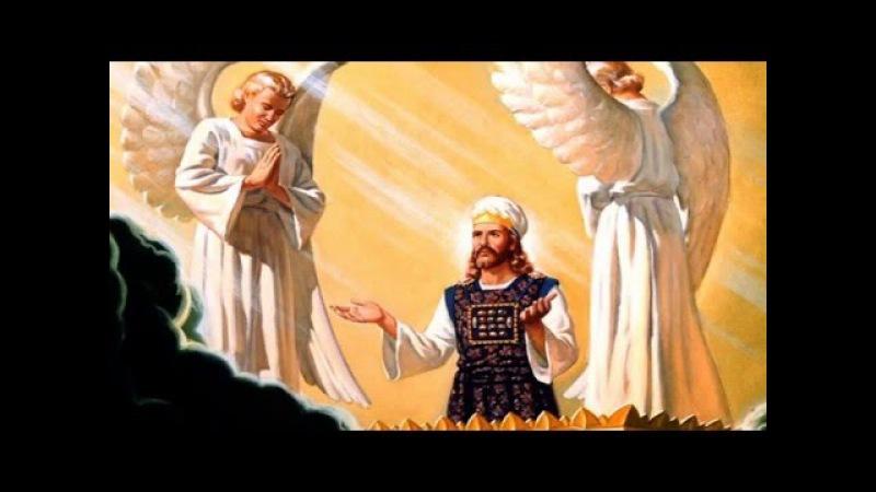 Второе Пришествие не распознает святая церковь!(Предсказание Нострадамуса)
