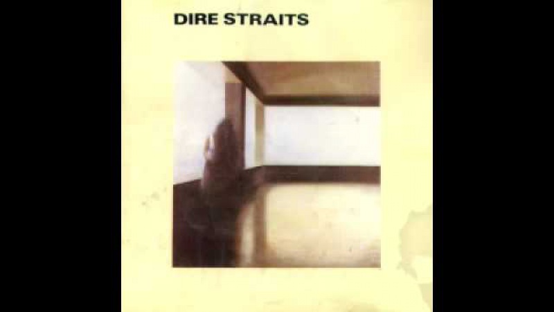 Dire Straits - Down To The Waterline lyrics