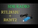 SDR приемник за 10$ который принимает все 27MHz-1.7GHz RTL2832UR820T2