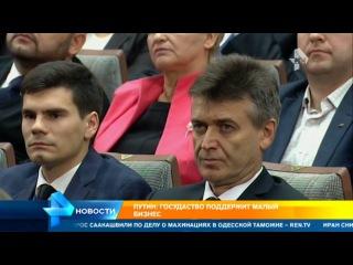 Путин: Обвал рубля сыграет на руку малому бизнесу