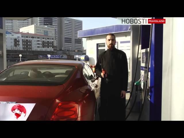 Грешно ли заправлять бентли 92-м бензином ?