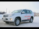 Toyota Land cruiser prado 150 Обзор