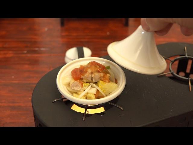 Mini Food tajine ミニチュア料理 タジン鍋