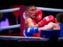 Лучшие моменты боев Василия ЕГОРОВА на Чемпионате мира по боксу 2015 г., г.Доха, Катар.