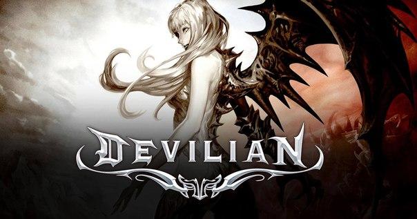 Халява в Devilian