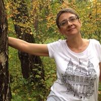 Аватар Лидии Алёшиной