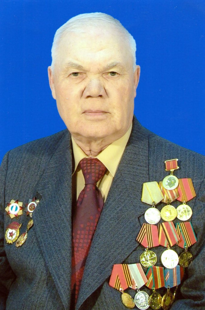 ветеран Кателин А.К.