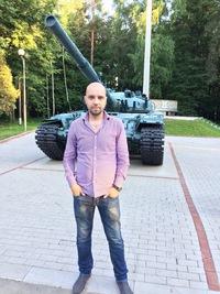 Сливкин Сергей