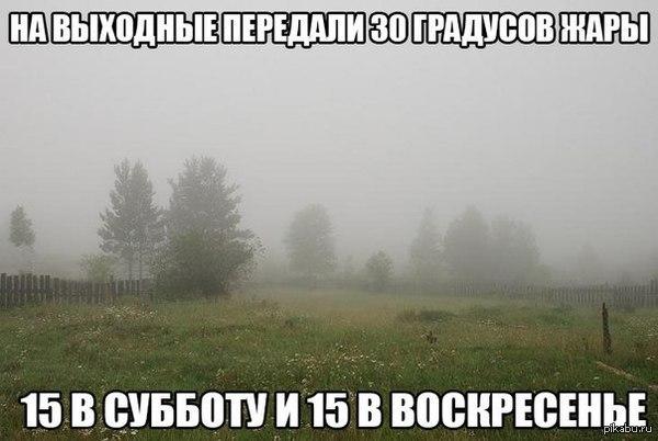 Официальный сервис CHEVROLET и OPEL в Перми