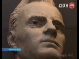 В институте прав предпринимателей установли бюст героя Алексея Береста. ДОН24