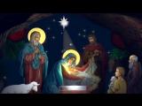 Поздравление с Рождеством! Счастливого Рождества и чудес -нежная рождественская песня