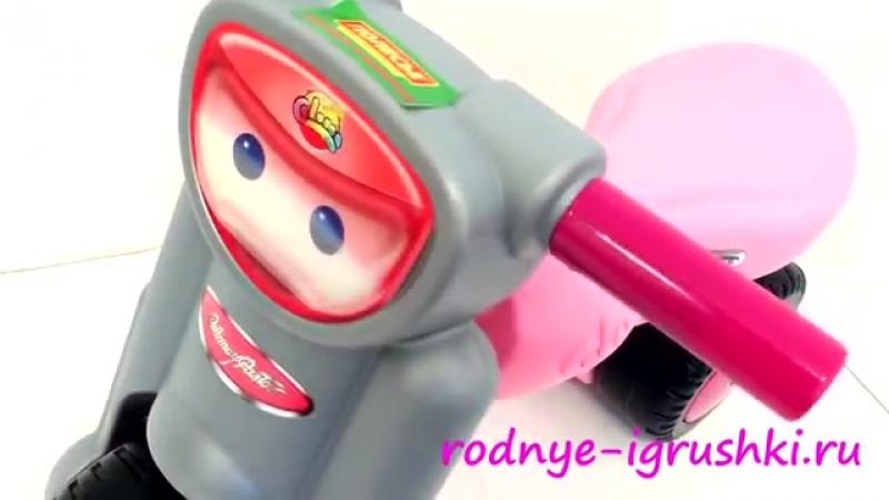 Каталка для девочки Мотоцикл - Полесье