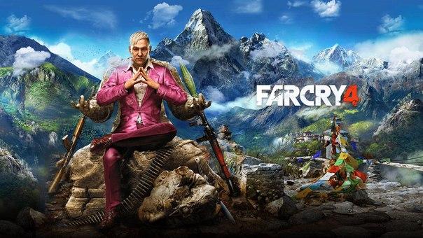 Far Cry 4. Серия 19 Демоны, тигры, укурка. Щикааааааарно. Купить новинки