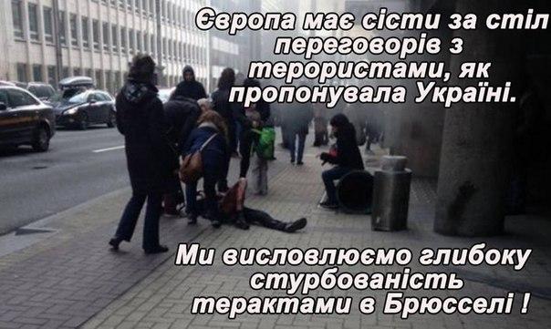 Визит Шойгу и Патрушева в оккупированный Крым - это шантаж РФ в сторону НАТО в контексте конфронтации с Турцией, - Тымчук - Цензор.НЕТ 9155