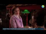Телеканал «МИР» начинает показ культового сериала «Отчаянные домохозяйки»