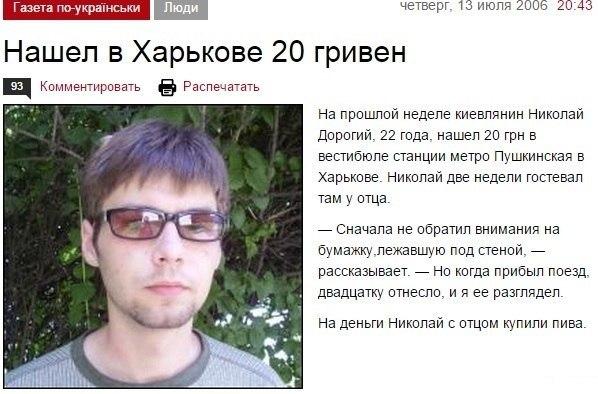 На Черниговщине милиция задержала два грузовика с похищенной нефтью - Цензор.НЕТ 8340