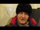 Правда о Януковиче и его окружении от его сокамерника