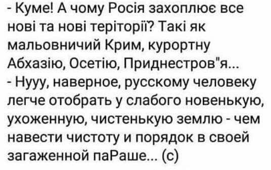 Большинство россиян считает, что Россия не нарушила международное право, оккупировав Крым, - опрос - Цензор.НЕТ 4771