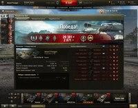 Мод пак от Дукалиса 9 14 | Моды World Of Tanks 9 14