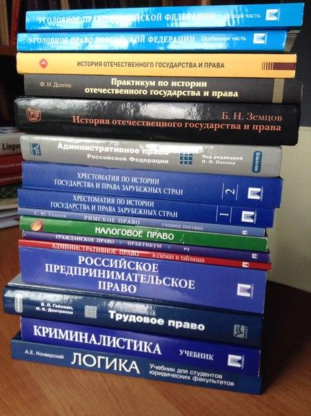 Здравствуйте! Продам учебники