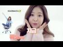 손나은,박초롱 듀오백 CF (2)
