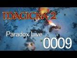 Paradox Live 0009 - Magicka 2 Геймплей