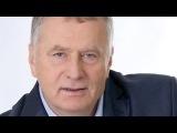 Жириновский опускает майдаунов