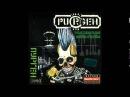 1993 - Пурген (PURGEN) Трансплантация мировозрения (Transplantation worldview) full album