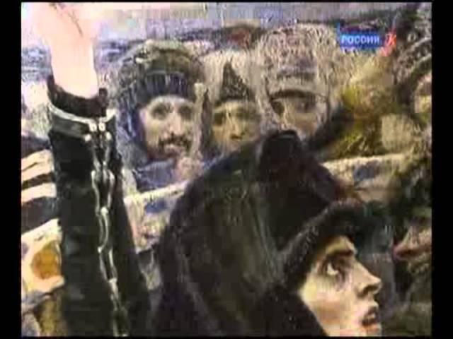 Тень застывшего исполина (Владимир Стасов)