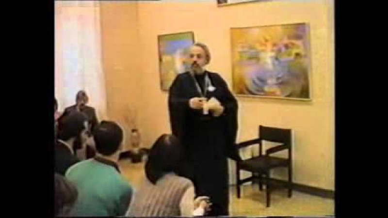 А. Мень. Христианство и творчество, 1989 год.