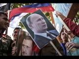 Митинг в Сирии в поддержку России! Сирийцы с флагами РФ Последние Новости Россия Сирия Мира Сегодня