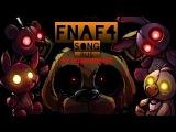 MiatriSs – Five Nights at Freddys 4 Song [Rus] By SlenderstevE