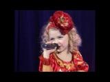 Елизавета Перминова, 7 лет. Лизавета.