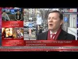 Эксклюзив. Ляшко: Порошенко и Яценюк уже обо всем договорились 06.02.16