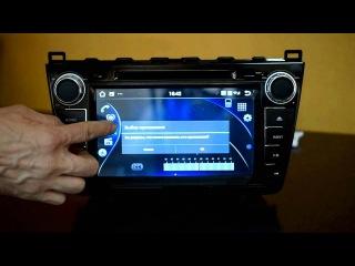 Автомагнитола Mazda 6