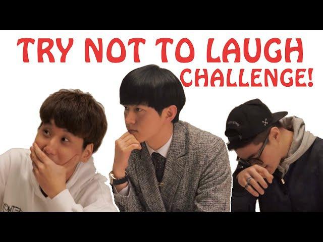 Корейские парни соревнуются в умении сдерживать смех! | Корейские парни Korean guys