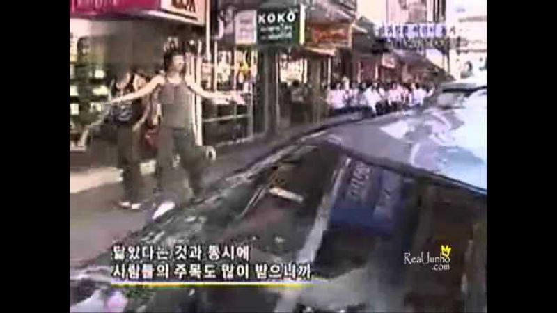 Superstar Survival EP08 Junho Rain Nichkhun Cut