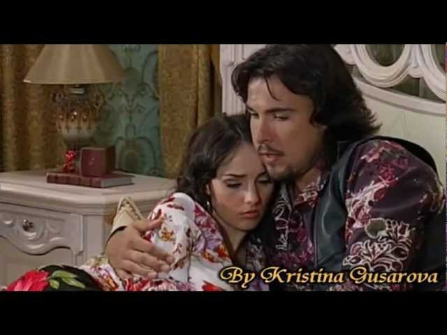 Кармелита и Миро Даже если ты уйдешь