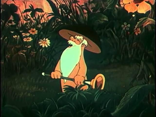 Дудочка и кувшинчик 1950 (мультфильм по сценарию В.Катаева)
