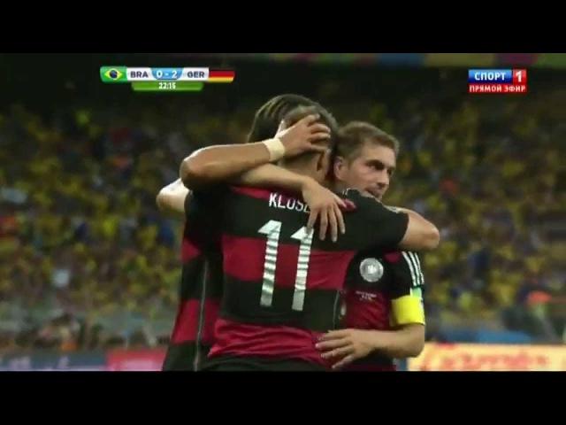 ЧМ 2014 Германия vs Бразилия Обзор матча