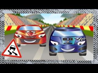 ✔ Çocuklar için arabalar / Yarış arabasının maceraları. Araba misafirliğe gidiyor / Bölüm 4 ✔