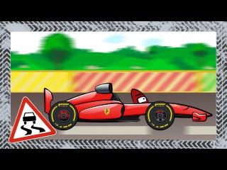 ✔ Çocuklar için arabalar / Yarış arabası — araba ve onun arkadaşları / Bölüm 5 ✔