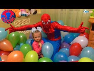 ✔ Spiderman. Ярослава и Человек Паук лопают шарики с Сюрпризами. Видео для детей ✔
