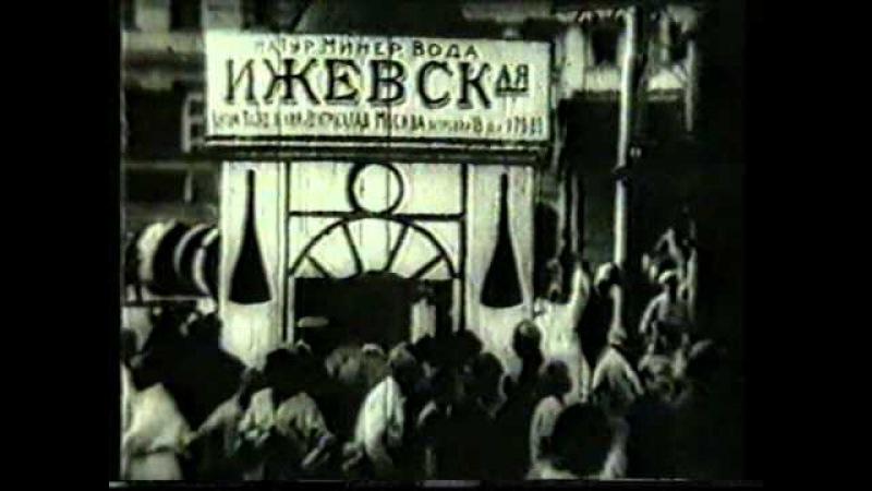д/к Ильф и Петров от автора В.Высоцкий [1969 г.]