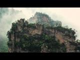 Природа ЧжанЦзяЦзе горный парк в Китае